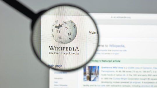 Can you edit your Wikipedia page?